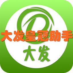 大�l皇冠助手(多功能�事)app1.0 安卓手�C版