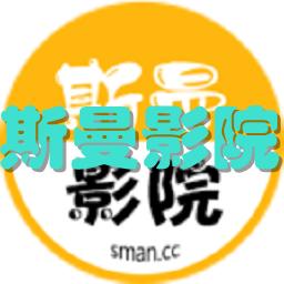 斯曼影院播放器手机版1.0 安卓版