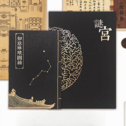 谜宫・如意琳琅图籍官网正式版v1.0安卓版