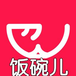 饭碗儿悬赏app1.0 安卓版