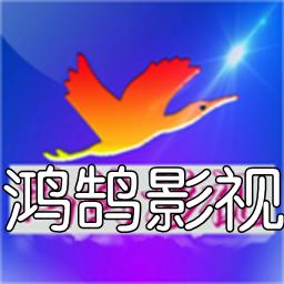 ���]影�app1.0 安卓版