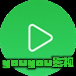 youyou影�appv1.0安卓版