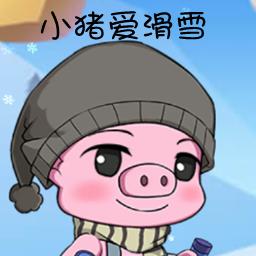 小猪爱滑雪无限金币版v1.0.0安卓版