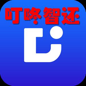 叮咚智还app(还款管家)1.0.16安卓版
