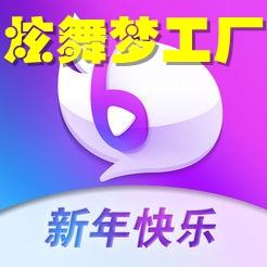 炫舞梦工厂(QQ炫舞直播平台)1.2.9官方版