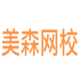 美森网校appv1.0.15安卓版