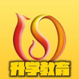 升学教育appv2.2.7安卓版