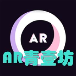 AR青壹坊(视频贺卡)1.0 安卓最新版