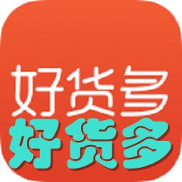 好�多(���T省�X�)手�C版1.0.7 安卓最新版