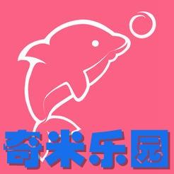 奇米乐园(幼儿早教)1.2.6安卓版