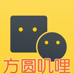 方圆叽哩(附近人聊天)1.0.1 安卓版