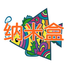 纳米盒手机版app5.4 安卓最新版