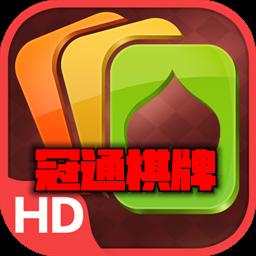 冠通棋牌appv3.0.0安卓版