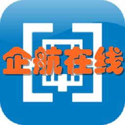 企航在线(员工培训)5.1.1 安卓最新版