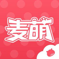 麦萌漫画app4.3.8最新版
