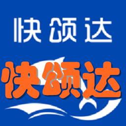 快颂达(生鲜水果)1.0 安卓版