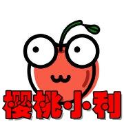 樱桃小利(优惠购物平台)2.2.3安卓手