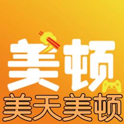 美天美顿手机版app1.0 安卓版