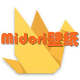 Midori壁纸app1.2.10 安卓手机版