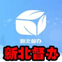 新北督办app(常州环保督办)1.0安卓版