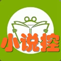 小说控(网文阅读)1.0 安卓版