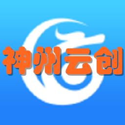 神州云创(项目制兼职)1.1.9 安卓最新版