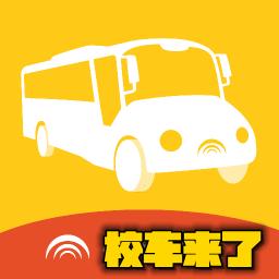 校车来了appv1.0.7安卓版