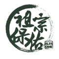 祖宗保佑��立游��o限金�牌平獍�2.0安卓版