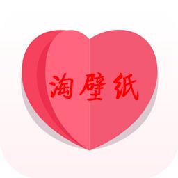 淘壁纸去广告版appv1.0安卓版