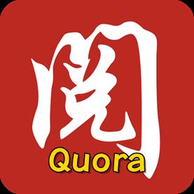 Quora英语阅读app2.8.0安卓版