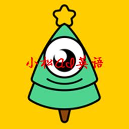 小松AI英语(少儿英语)appv2.2.2安卓版