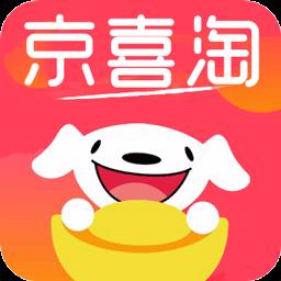 京喜淘app(省钱购物)v1.0.0.6安卓版
