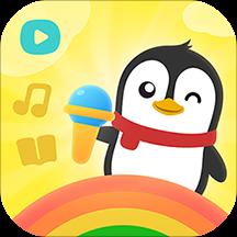 腾讯视频儿童版破解版appv5.5.0.525免费版