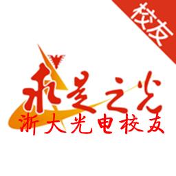 浙大光�校友官方版appv1.0最新版