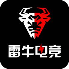 雷牛电竞赛事资讯appv1.0 最新版