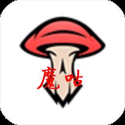 魔咕聚��appv1.0最新版