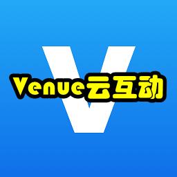 Venue云互��(音��l互��)手�C版1.1.1 安卓版