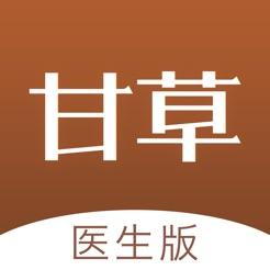 甘草�t生�t生端app3.6.6官方版