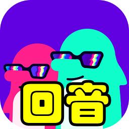 回音(�控相�H交友)app1.0 安卓版
