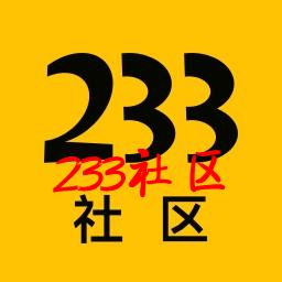233生活社�^appv2.9.3.0安卓最新版