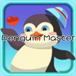Penguin Master(企�Z大��)1.0 最新破解版