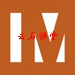 击石课堂网校appV2.0.62安卓版