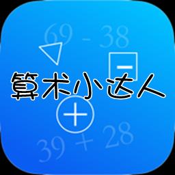 算�g小�_人免�M版App1.0 最新版