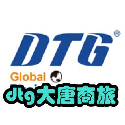 dtg大唐商旅(差旅管理)1.0 安卓手机版