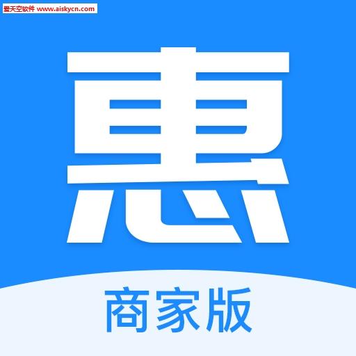小惠在手(优惠商城)appv1.0安卓版