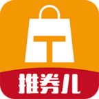 推券儿优惠券appv0.0.20最新安卓版