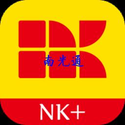 南光通(澳门民生服务)appv 2.0安卓版