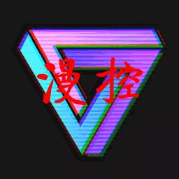 漫控vip破解版appv1.0.0安卓版