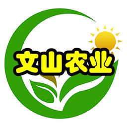 文山农业(生态农场)app1.0 安卓版