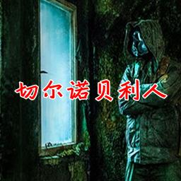 切���Z�利人十�修改工具1.0 �G色�h化版